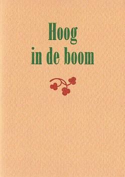 hoogboom_a