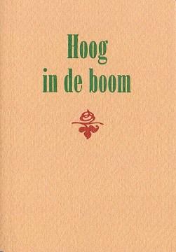 hoogboom_b