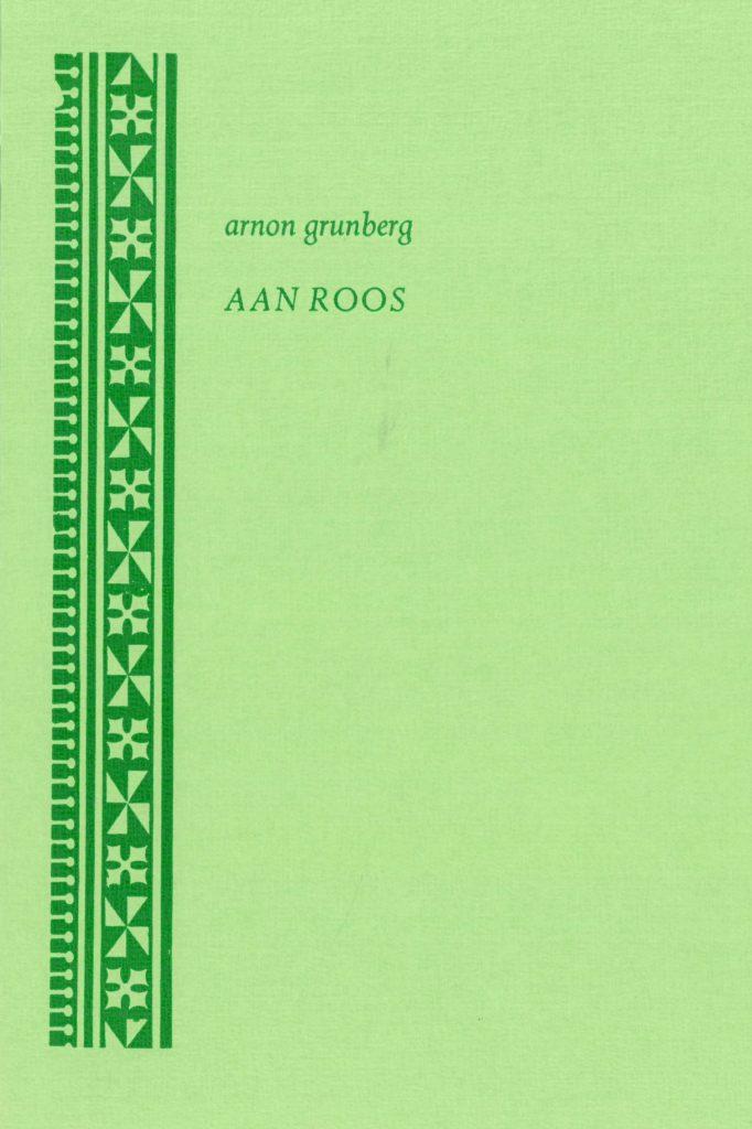Arnon Grunberg Aan Roos Drukwerk In De Marge